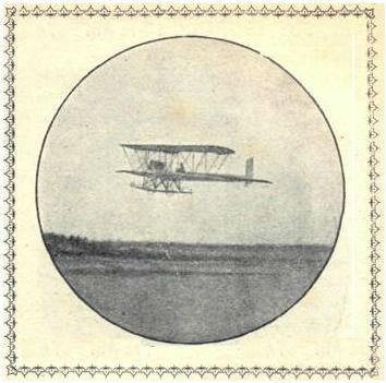 Самолёт «гаккель iv».