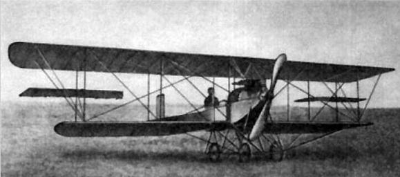 Самолёт «гаккель viii».