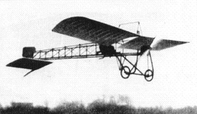 Самолёт «кудашев-4».