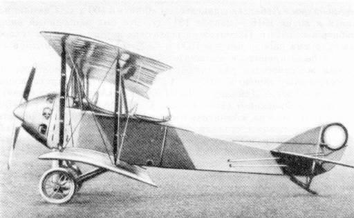 Самолёт-разведчик «лебедь.хvii».