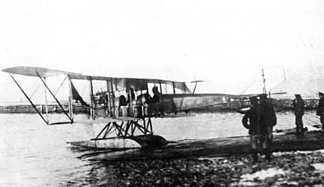 Самолёт-разведчик с-10 «гидро».