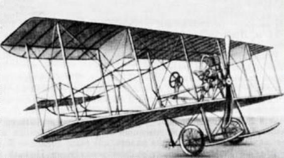 Самолёт с-4.