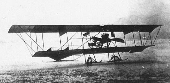 Самолёт с-5.