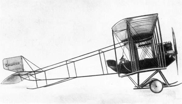 Самолёт с-6.