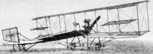 Самолёты «карпека № 1» и «карпека № 1бис».