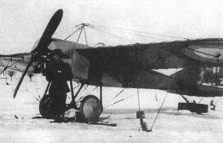 Самолёты-разведчики «терещенко-5» и «терещенко-5бис».
