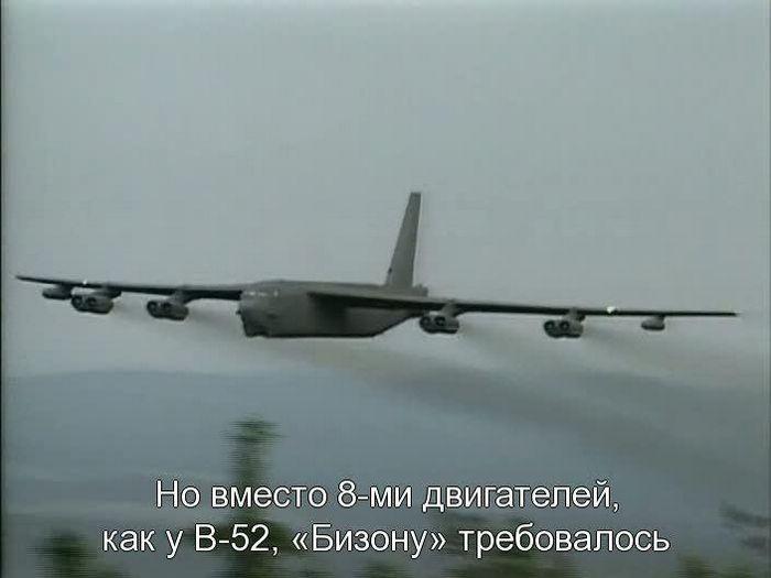 Секретные самолеты супердержав: бомбардировщики
