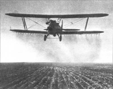 Сельскохозяйственный самолет по-2а.
