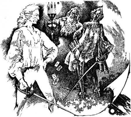 Север гансовский «... и медные трубы»