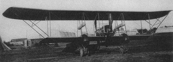 Штурмовик с-19 («двухвостка», рбвз с-xix).