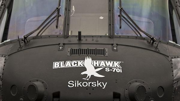 Sikorsky aircraft corporation. вертолеты sikorsky. официальный сайт.
