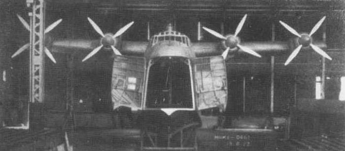 Sikorsky vs-44. технические характеристики. фото.