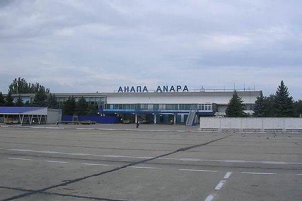 Сколько времени ехать до аэропорта анапа: расположение, расстояние