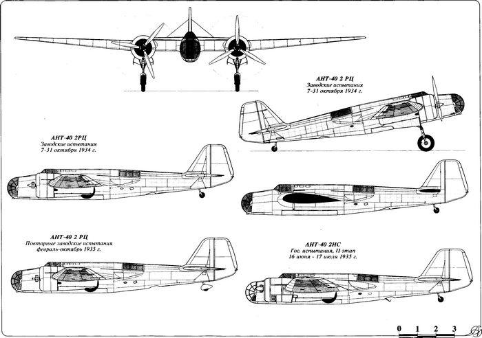 Скоростной бомбардировщик сб-2рц (ант-40-1).