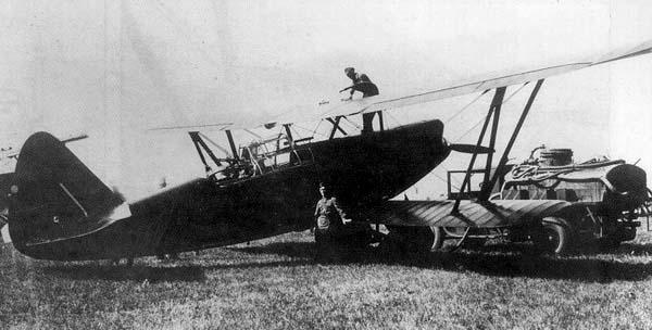 Скоростной самолет-разведчик р-z.