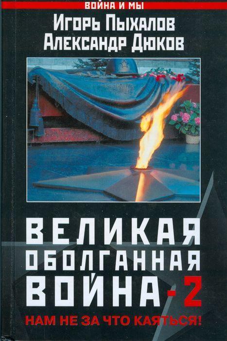 Советские репрессии в отношении нацистских пособников: милость к падшим. часть 2