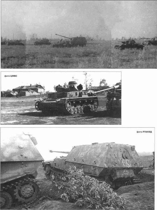 Стальная орда - ркка 30-ых и начала 40-ых вкратце в мире, где сталин не стал рассчитывать на гитлера