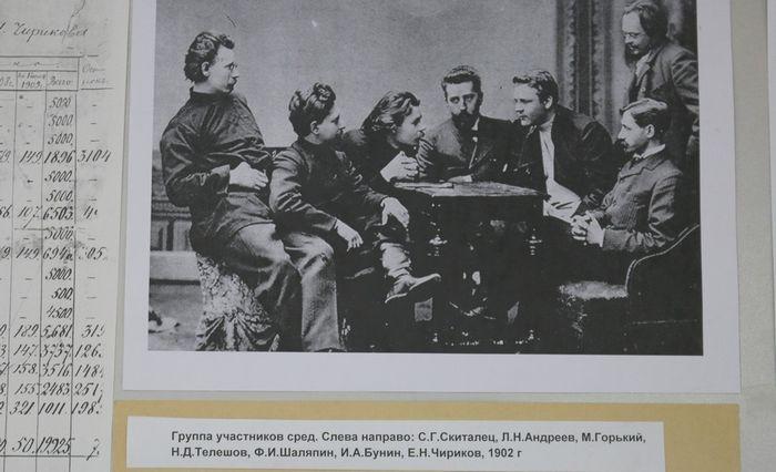 Столетие «максима русского»