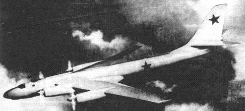Стратегический бомбардировщик ту-95.