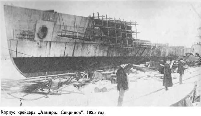 Судьба крейсера «адмирал бутаков»