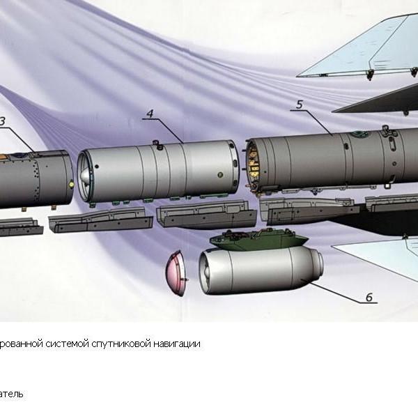 Тактическая авиационная ракета х-59мк (х-59а).