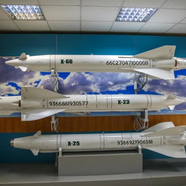 Тактическая авиационная ракета х-66 («изделие 66»).