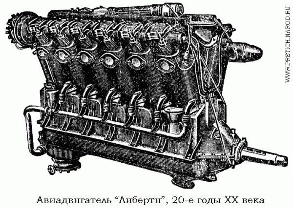 Танковый мотор