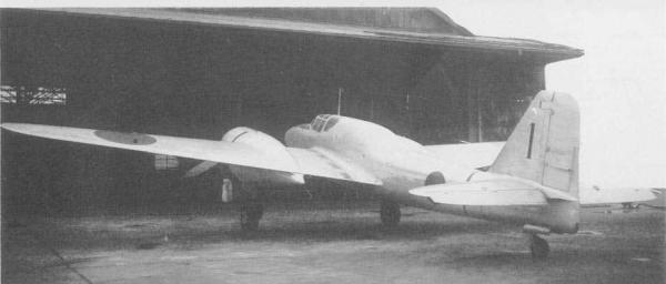 Тяжелый истребитель kawasaki ki-96. япония