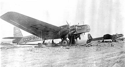 Тяжелый транспортный самолет г-2 (ант-6).