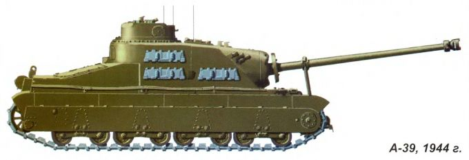 Тяжёлый штурмовой танк a-39 tortoise. великобритания