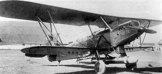 Торпедоносец р-5т.
