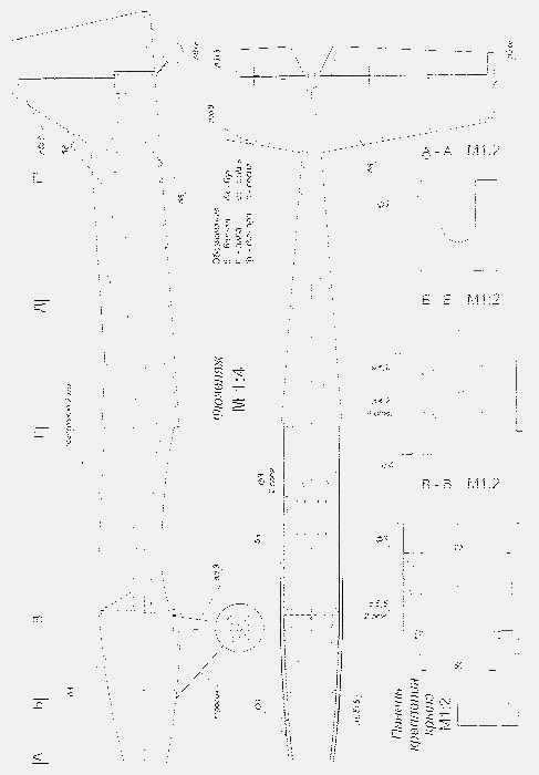 Тренировочная модель радио самолета универсала