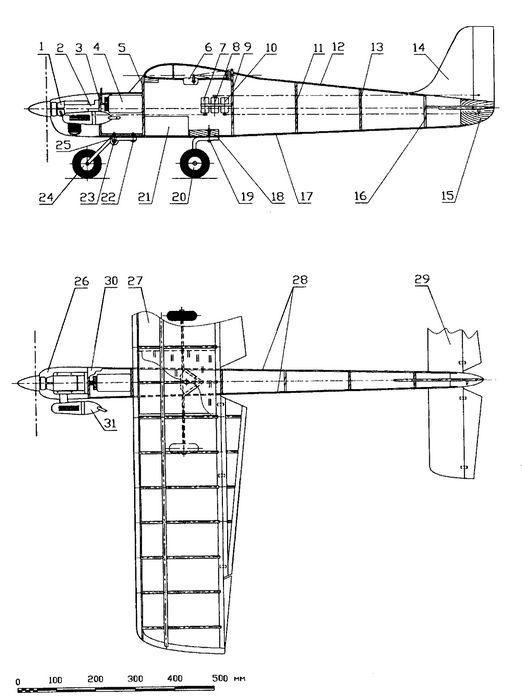 Тренировочная радиоуправляемая модель самолета