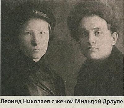 Три версии убийства кирова часть 1