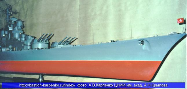 Трудно объяснимое пристрастие к тяжелым крейсерам
