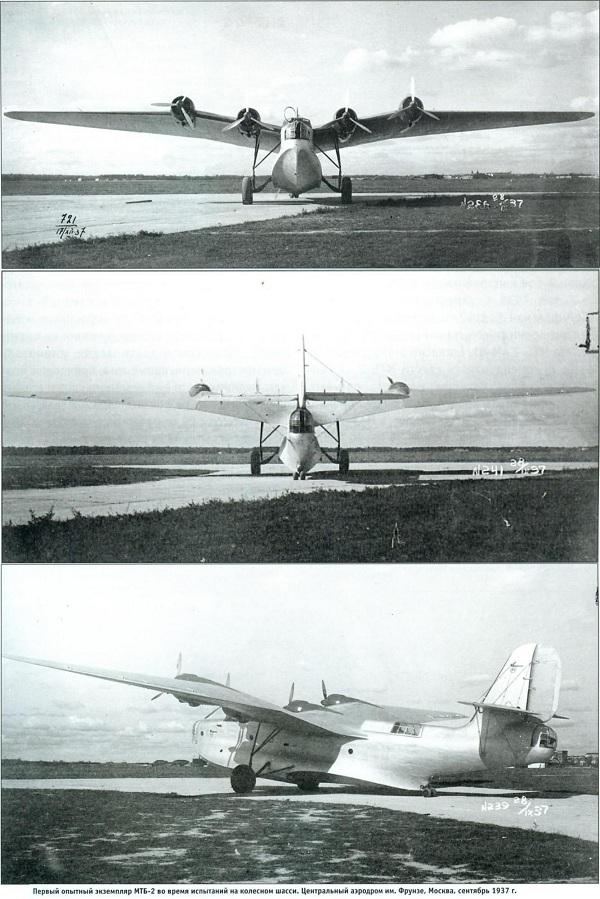 Туполет ант-44 (мтб-2). фото. история. характеристики.