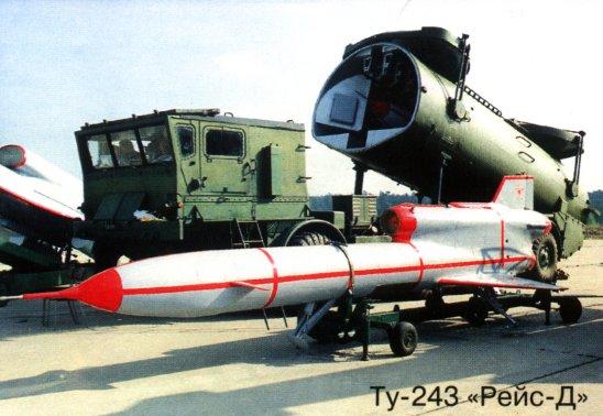Туполев ту-243. фото. история. характеристики.