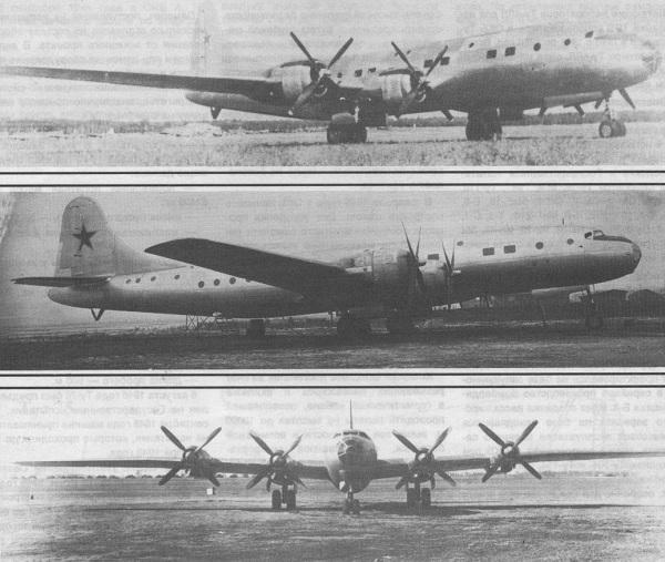 Туполев ту-70. фото. история. характеристики.