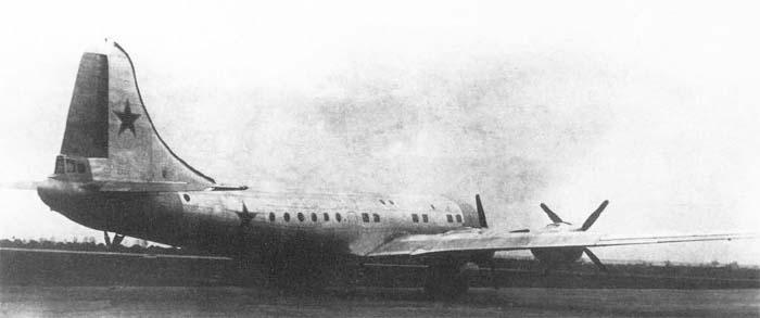 Туполев ту-75. фото и видео. история. характеристики.