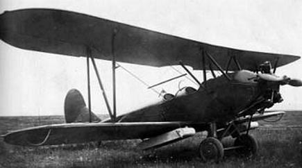 У-2вом-1 (воздушный огнемет).