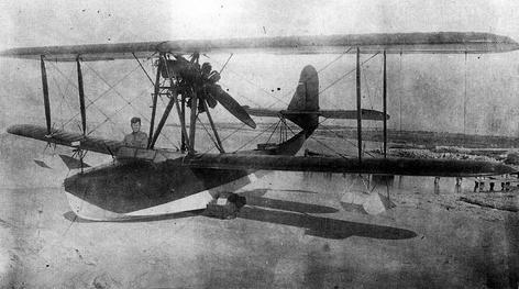 Учебная летающая лодка муp-1 (-2).