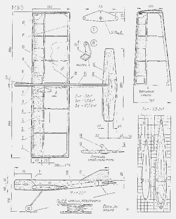 Учебно – спортивная модель самолета для воздушного боя
