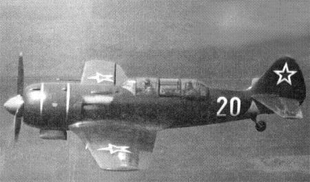 Учебно-тренировочный истребитель ла-9в (ути ла-9).