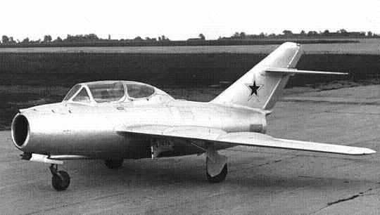 Учебно-тренировочный истребитель миг-15ути.