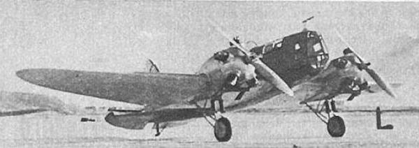 Учебно-тренировочный самолет г-27.