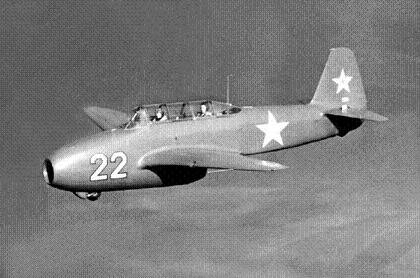 Учебно-тренировочный самолет як-17ути (як-21т).