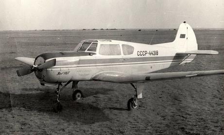 Учебно-тренировочный самолет як-18т.