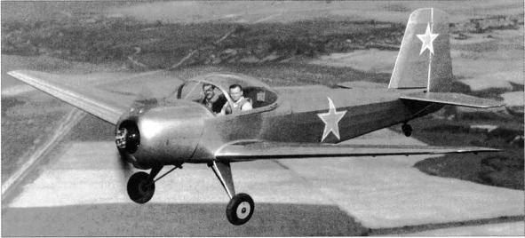 Учебно-тренировочный самолет як-20.