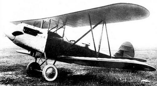 Учебно-тренировочный самолет п-2.
