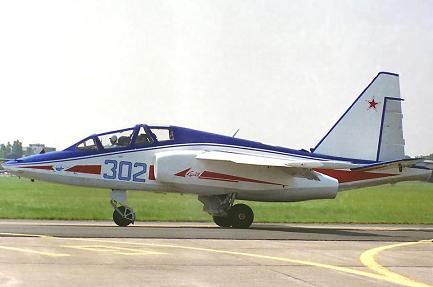 Учебно-тренировочный самолет су-28.